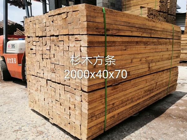 杉木方條2000x40x70