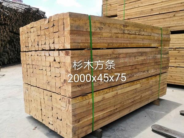 杉木方條2000x45x75